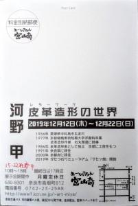 IMG-5438