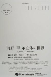 IMG-8656